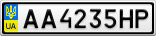Номерной знак - AA4235HP