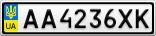 Номерной знак - AA4236XK