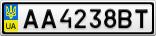 Номерной знак - AA4238BT