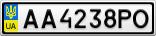 Номерной знак - AA4238PO