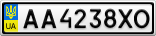 Номерной знак - AA4238XO