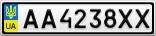 Номерной знак - AA4238XX