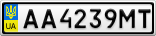 Номерной знак - AA4239MT