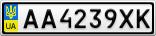 Номерной знак - AA4239XK