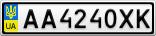 Номерной знак - AA4240XK