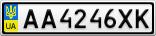 Номерной знак - AA4246XK