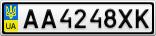 Номерной знак - AA4248XK