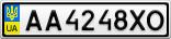 Номерной знак - AA4248XO