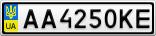 Номерной знак - AA4250KE