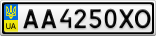 Номерной знак - AA4250XO