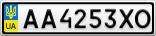 Номерной знак - AA4253XO