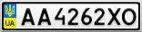 Номерной знак - AA4262XO