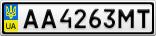 Номерной знак - AA4263MT