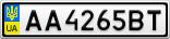 Номерной знак - AA4265BT