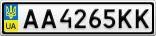 Номерной знак - AA4265KK