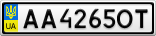 Номерной знак - AA4265OT