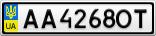 Номерной знак - AA4268OT