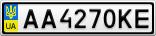 Номерной знак - AA4270KE