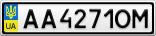 Номерной знак - AA4271OM