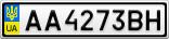 Номерной знак - AA4273BH
