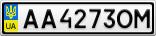 Номерной знак - AA4273OM