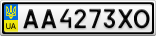 Номерной знак - AA4273XO
