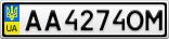 Номерной знак - AA4274OM