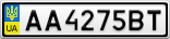 Номерной знак - AA4275BT