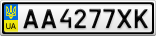Номерной знак - AA4277XK