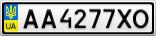 Номерной знак - AA4277XO