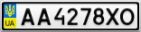 Номерной знак - AA4278XO