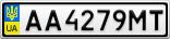 Номерной знак - AA4279MT