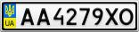Номерной знак - AA4279XO