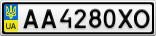 Номерной знак - AA4280XO