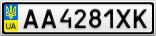 Номерной знак - AA4281XK
