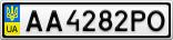 Номерной знак - AA4282PO