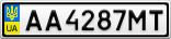 Номерной знак - AA4287MT