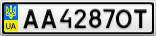 Номерной знак - AA4287OT