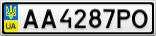 Номерной знак - AA4287PO