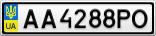 Номерной знак - AA4288PO