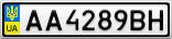 Номерной знак - AA4289BH
