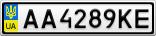 Номерной знак - AA4289KE