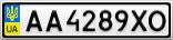 Номерной знак - AA4289XO
