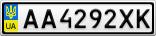 Номерной знак - AA4292XK