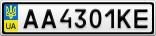 Номерной знак - AA4301KE