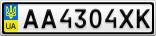 Номерной знак - AA4304XK