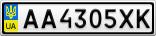 Номерной знак - AA4305XK