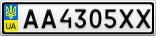 Номерной знак - AA4305XX