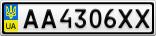 Номерной знак - AA4306XX