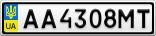 Номерной знак - AA4308MT